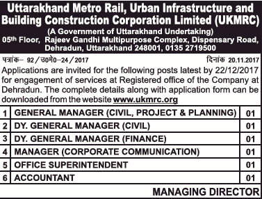 Download UK Metro Rail Recruitment Official Notification & Application