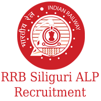 RRB Siliguri ALP Recruitment