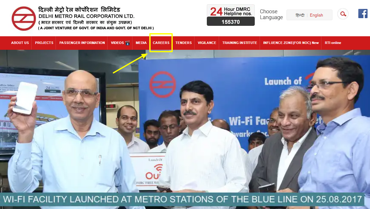DMRC Official Website Home Page